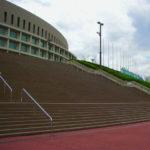"BUMP ""BFLY"" 5/22(日) 福岡 ヤフオク!ドーム公演 物販情報まとめ"