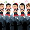 アイドルソングのサビで使えるコード進行パターン集(音源あり)