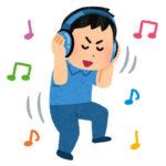 DTM作業中、自分の曲に陶酔して何度も聴いちゃうアレ、時間の無駄ですよね?