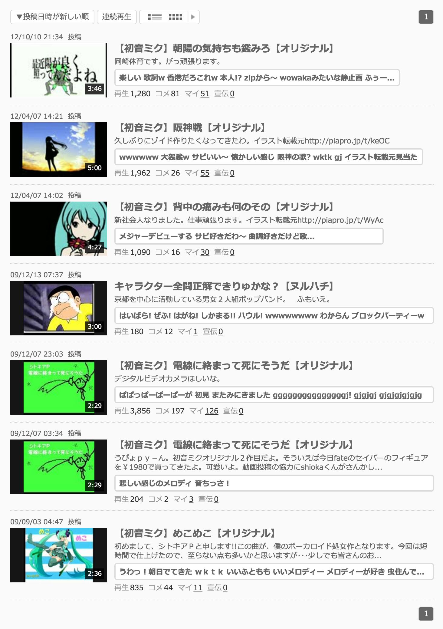 okazaki_2