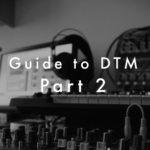 DTMの手引き Part 2 〜DAW・パソコンについて〜
