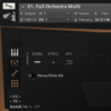 Orchestral Tools「Berlin Orchestra Inspire」レビュー